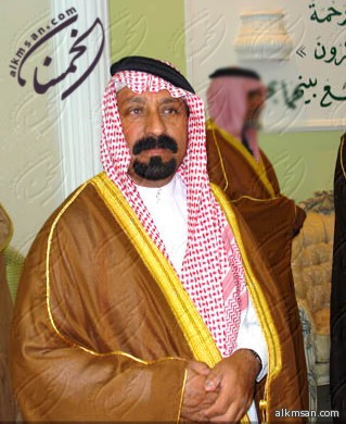 التبريكات لأبي سعود
