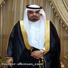 يزيد فهيد حمود الخمسان الف مبروك