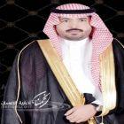 ألف مبروك الزواج محمد الغريب الخمسان