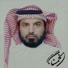 ألف مبروك للأخ عويد عايد الخمسان المولودة