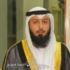 محمد فهد رضاء الخمسان مديرا لبنك التنمية بحائل