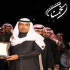 تغطية مصورة لحفل الجفر الختامي المصاحب لمهرجان الصحراء