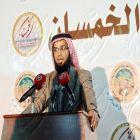 ألف مبروك للأخ عبد الله المنسي المولود