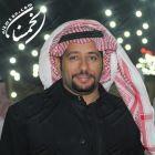 بدر صالح فريج الخمسان ألف مبروكــ