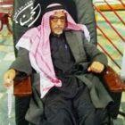 العم مسند سلمان الخمسان تهانيا بالسلامة