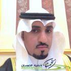 حمود السعدون ألف مبروك